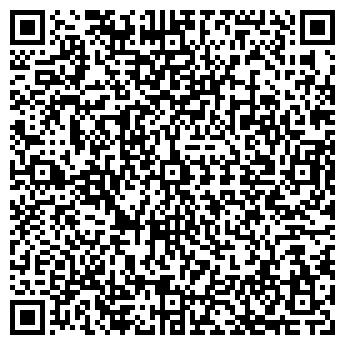 QR-код с контактной информацией организации Ушуров В.М., ИП