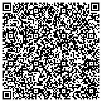 QR-код с контактной информацией организации Ekoras Kazakhstan (Екорас Казахстан), ИП Производственно-монтажная компания
