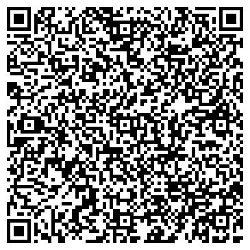 QR-код с контактной информацией организации Дос Н.О., ИП