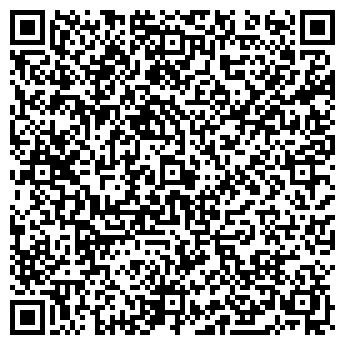 QR-код с контактной информацией организации Точка Опоры, ТОО