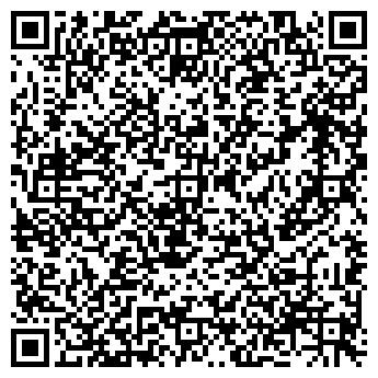 QR-код с контактной информацией организации ДОЛОТЕРА