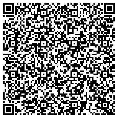 QR-код с контактной информацией организации Казспецмонтаж LTD, Компания