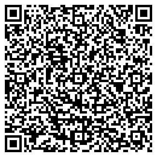 QR-код с контактной информацией организации Зума, ТОО