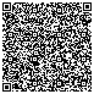 QR-код с контактной информацией организации Филиал ОДСП Арал, РГП Казводхоз