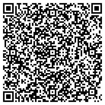 QR-код с контактной информацией организации Перспектива, ТОО