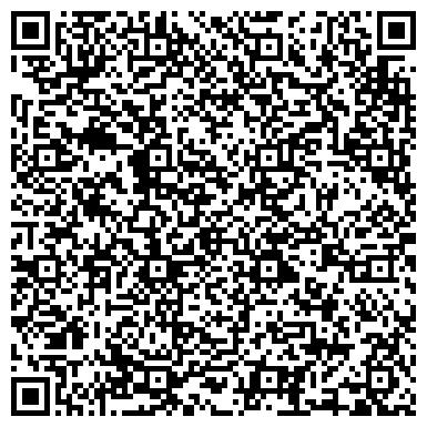 QR-код с контактной информацией организации Бассел Групп ЭлЭлЭс, ТОО
