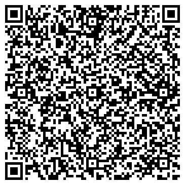 QR-код с контактной информацией организации Сигма Д, ТОО