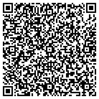 QR-код с контактной информацией организации Калина лес, ТОО