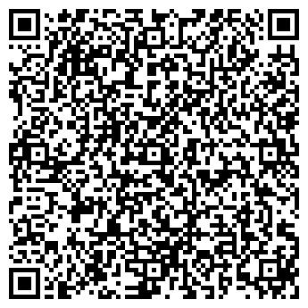 QR-код с контактной информацией организации Электро- Сантстрой, ТОО