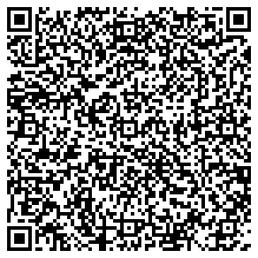 QR-код с контактной информацией организации Вира и Ко, Инженерные сети, ТОО