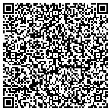 QR-код с контактной информацией организации Артеврострой, ТОО