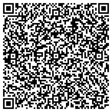 QR-код с контактной информацией организации Техникал сервис гроуп, ТОО