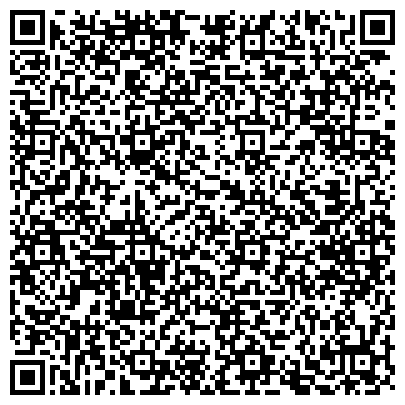 QR-код с контактной информацией организации Hi tech строй (Хай теч строй), ТОО