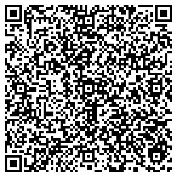 QR-код с контактной информацией организации Казгазстроймонтаж, ТОО
