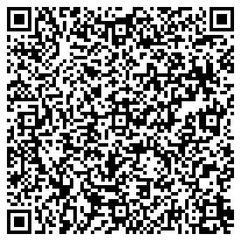 QR-код с контактной информацией организации ЮгГазСтройМонтаж, ТОО