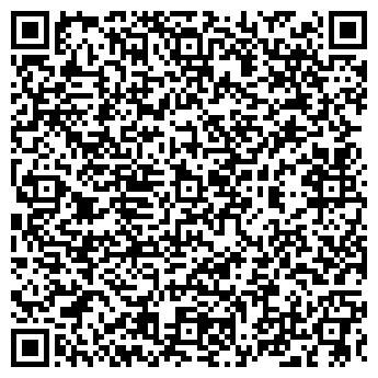 QR-код с контактной информацией организации Жана Багыт Азия