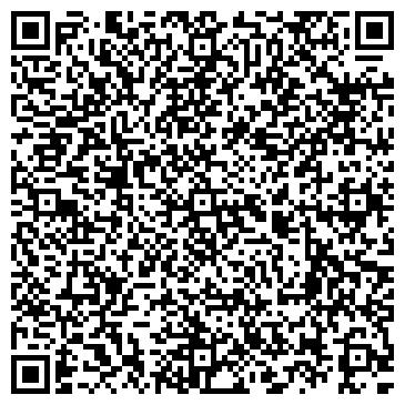 QR-код с контактной информацией организации Электростандарт-прибор-Казахстан, ТОО