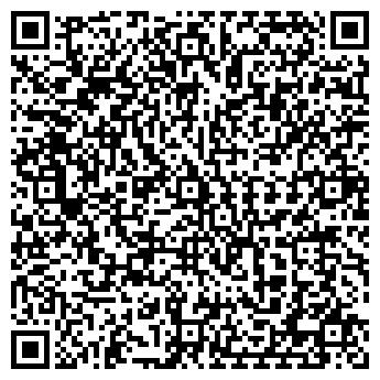 QR-код с контактной информацией организации AIG (АИГ), ТОО