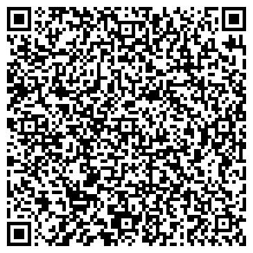 QR-код с контактной информацией организации Казэлектросвязьмонтаж, ТОО