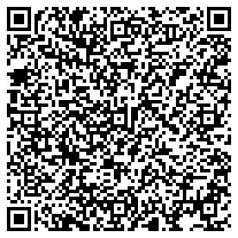 QR-код с контактной информацией организации Астана Метрология, ТОО
