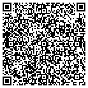 QR-код с контактной информацией организации Коскоммерц, ТОО