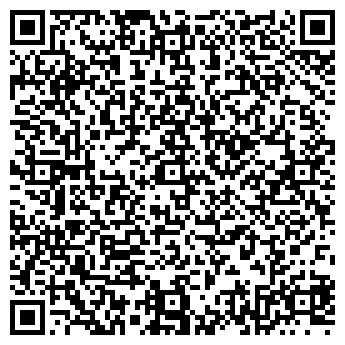 QR-код с контактной информацией организации Ак-Булак, ТОО