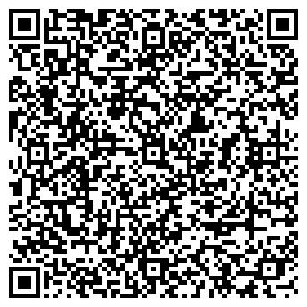 QR-код с контактной информацией организации Гидрогеология, ТОО