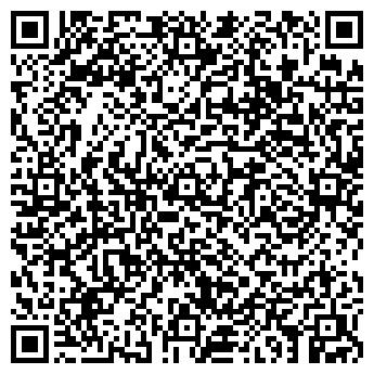 QR-код с контактной информацией организации Казгидробурпроект, ТОО