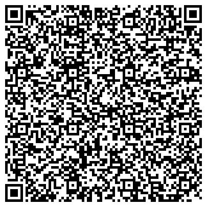 QR-код с контактной информацией организации Центр энергоэффективности и чистого производства КФ, ТОО