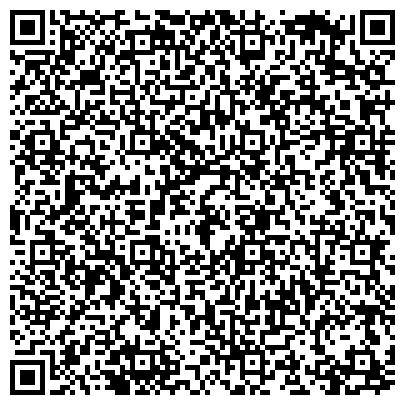 QR-код с контактной информацией организации Вам тепло (Vam teplo), ТОО