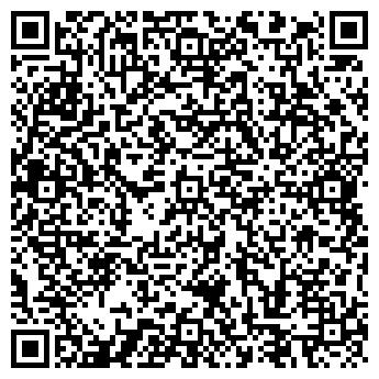 QR-код с контактной информацией организации ООО ДМС