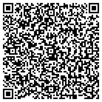 QR-код с контактной информацией организации ООО Теплосервис