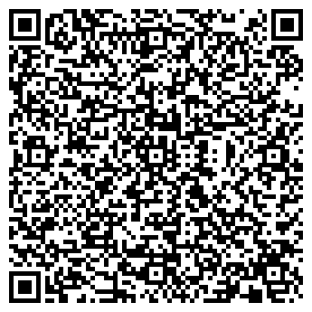 QR-код с контактной информацией организации ООО Васcервис