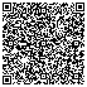 QR-код с контактной информацией организации ИП warm tap