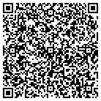 QR-код с контактной информацией организации ООО Вулкан-Теплоэнерго