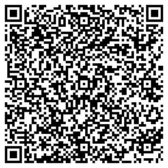 QR-код с контактной информацией организации Аква Эксперт, ООО
