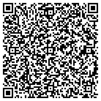 QR-код с контактной информацией организации Свига, КП