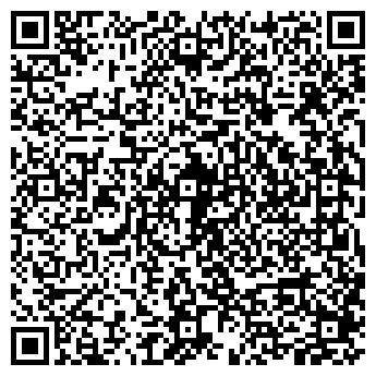 QR-код с контактной информацией организации Аква Системы, ЧП