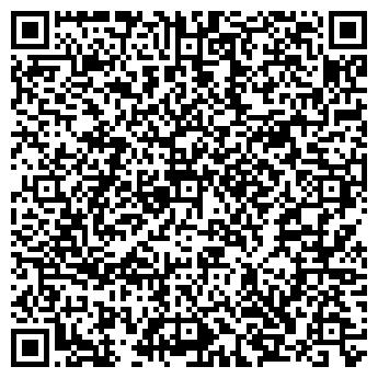 QR-код с контактной информацией организации Дом Воды, ООО
