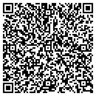 QR-код с контактной информацией организации Фильтрум, ЧП
