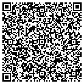 QR-код с контактной информацией организации Голдвейс, ООО