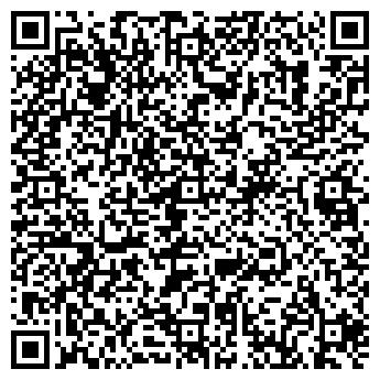 QR-код с контактной информацией организации Е-пулл, E-pool