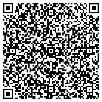 QR-код с контактной информацией организации Очистка воды, СПД