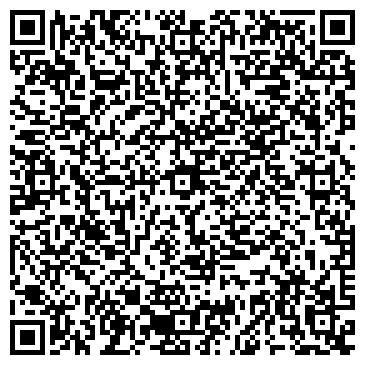QR-код с контактной информацией организации Эмиталь Проект, ТОО