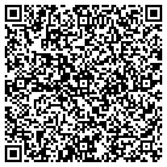 QR-код с контактной информацией организации AMAN TI (Аман ти), ТОО