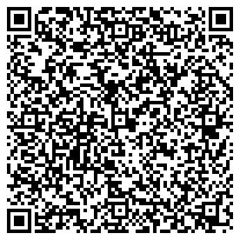 QR-код с контактной информацией организации Фильтротех-Сервис, ТОО