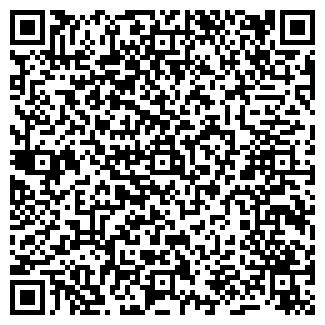 QR-код с контактной информацией организации Мембранные технологии, ТОО