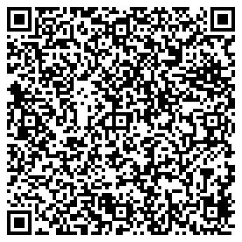 QR-код с контактной информацией организации Белов С.М., ИП