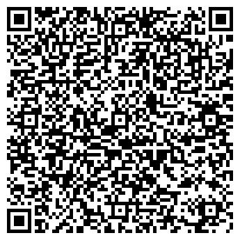 QR-код с контактной информацией организации ПКФ Таза Су, ТОО