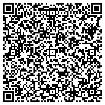 QR-код с контактной информацией организации Каздезпроф, ТОО